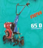 S.E.P 65 B new